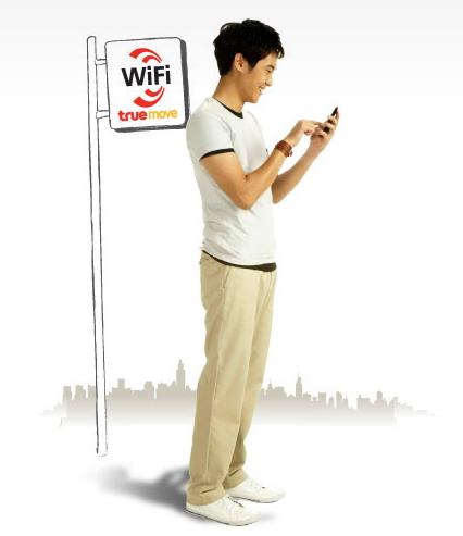 truemove-h-wifi