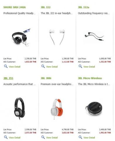 AIS-Online-Store-Accessory-Sale