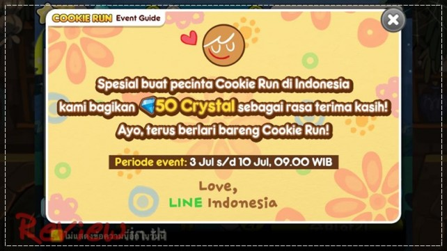 Cookie-Run-Free-50-Crystal (5)
