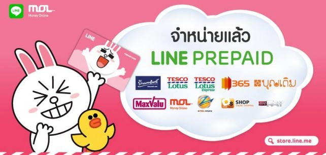 LINE PREPAID