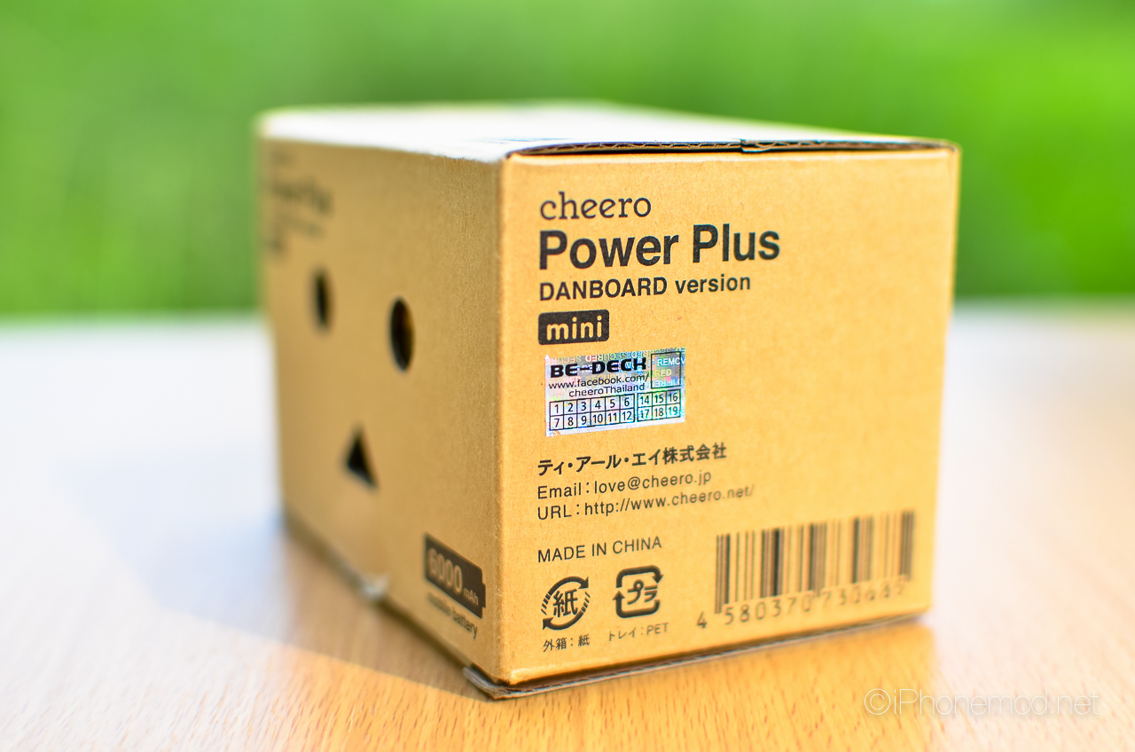 cheero-powerbank-4