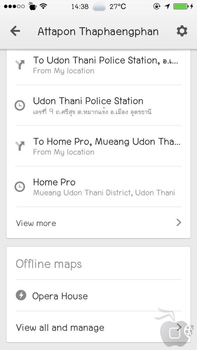 google-maps-offline-IMG_0380