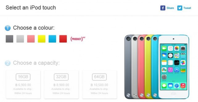 iPod touch gen 5 Online Store (Thai)