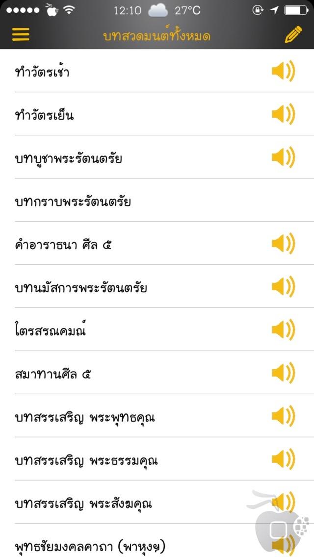 prayIMG_0414