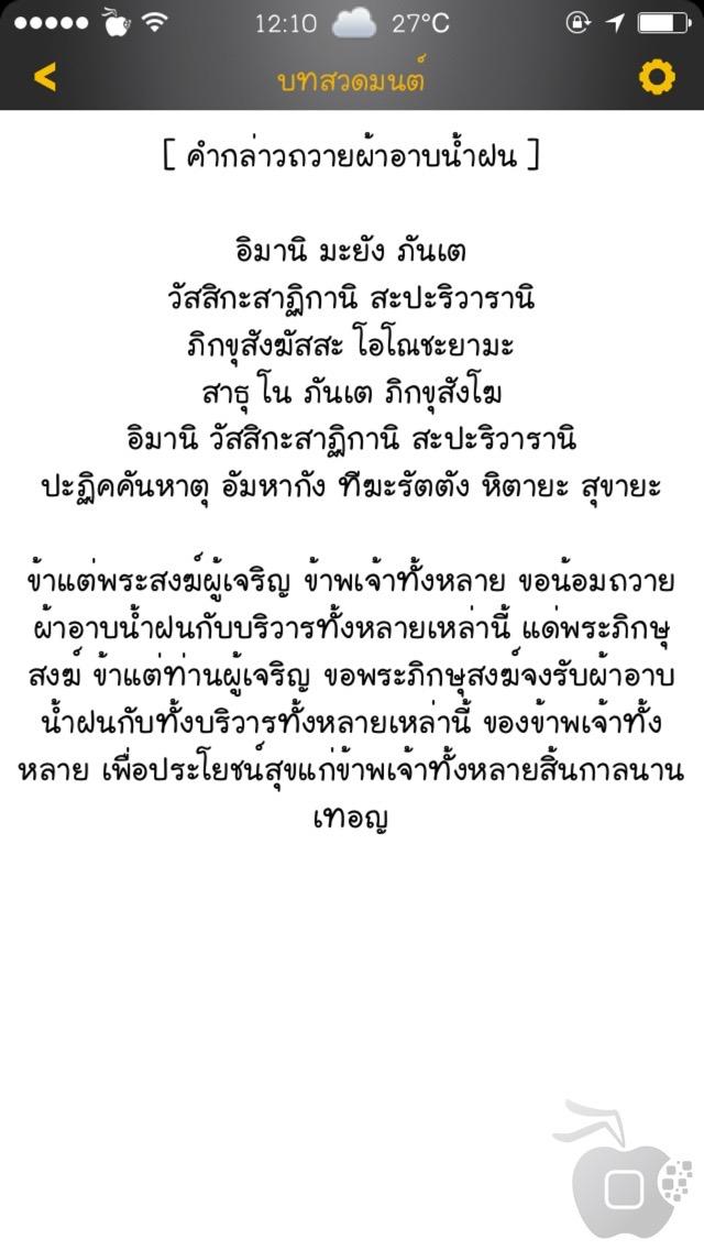 prayIMG_0417
