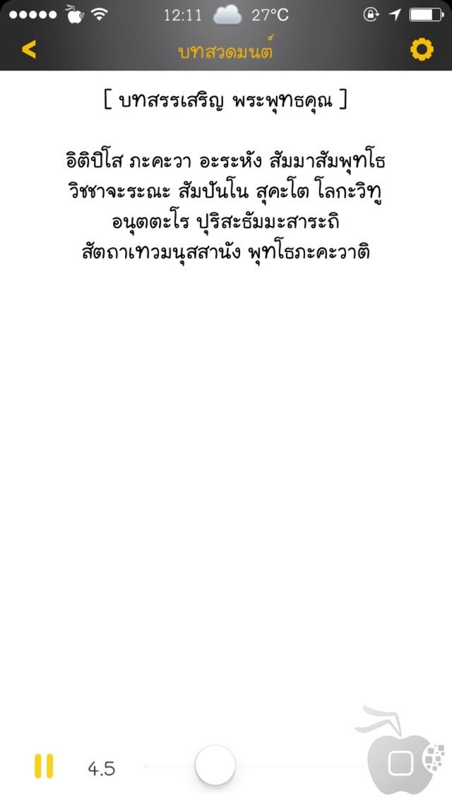 prayIMG_0418