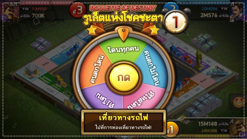 LINE Let's Get Rich - Thailand (5)