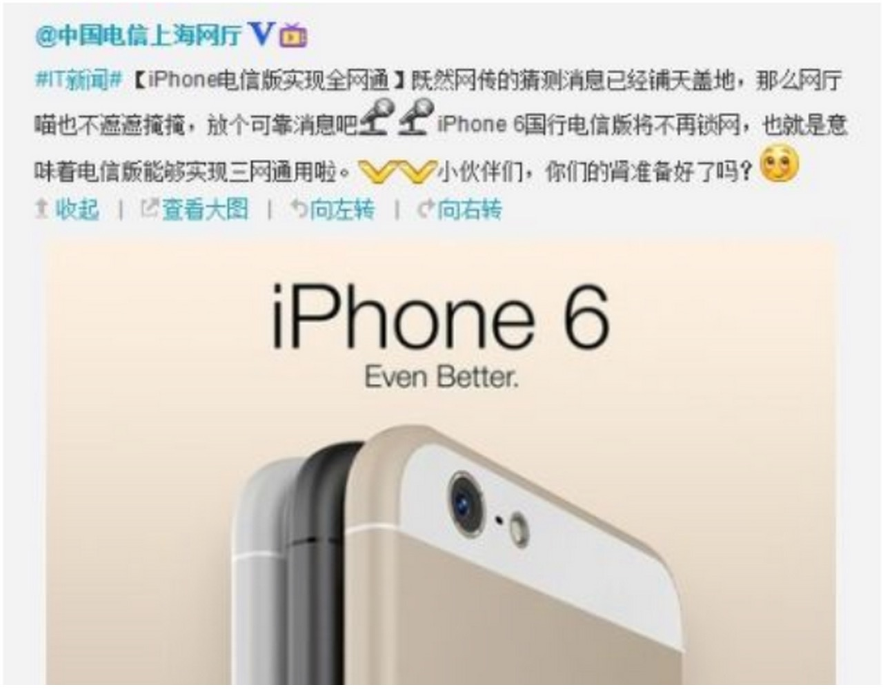 iphone 6 china telecom