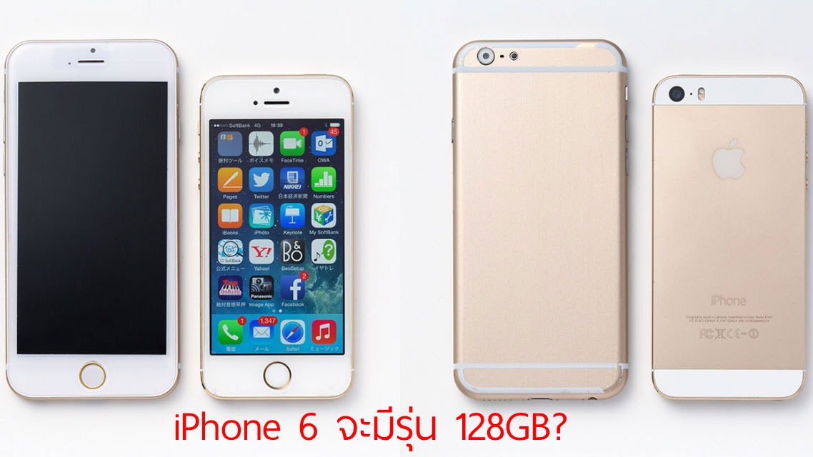 iphone 6 128gb rumor