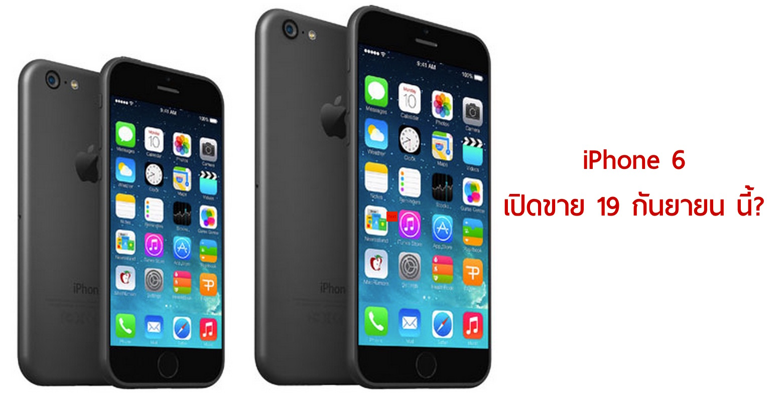 iphone 6 will available on 19 sep