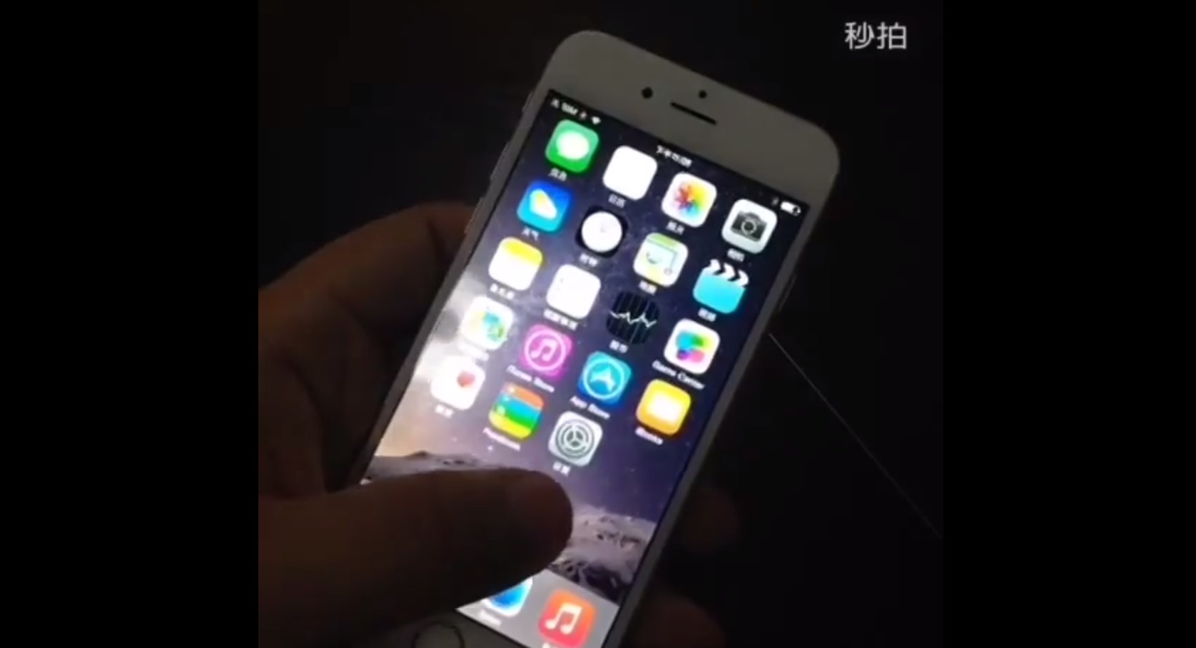 iphone 6 in action