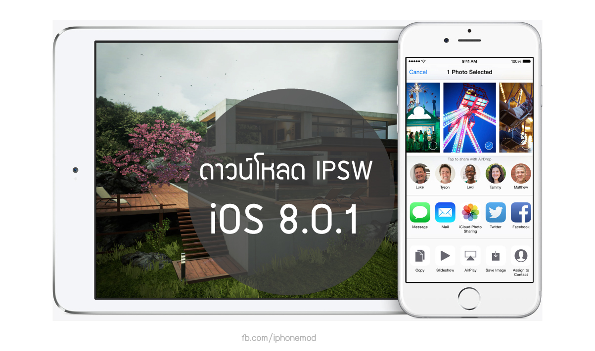 download-ios801-ipsw