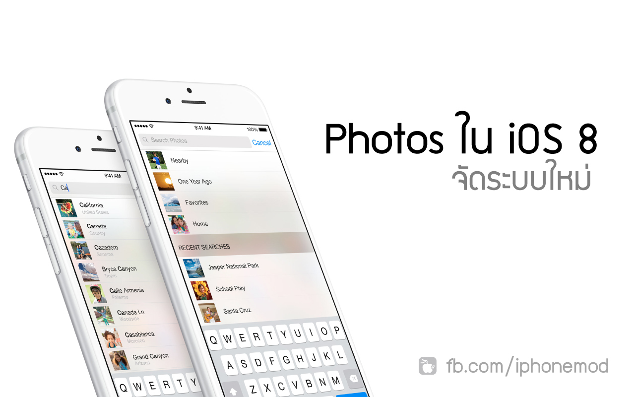 ios8-photos