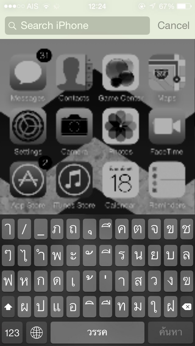 ios8-spotlight-gray-color-fix