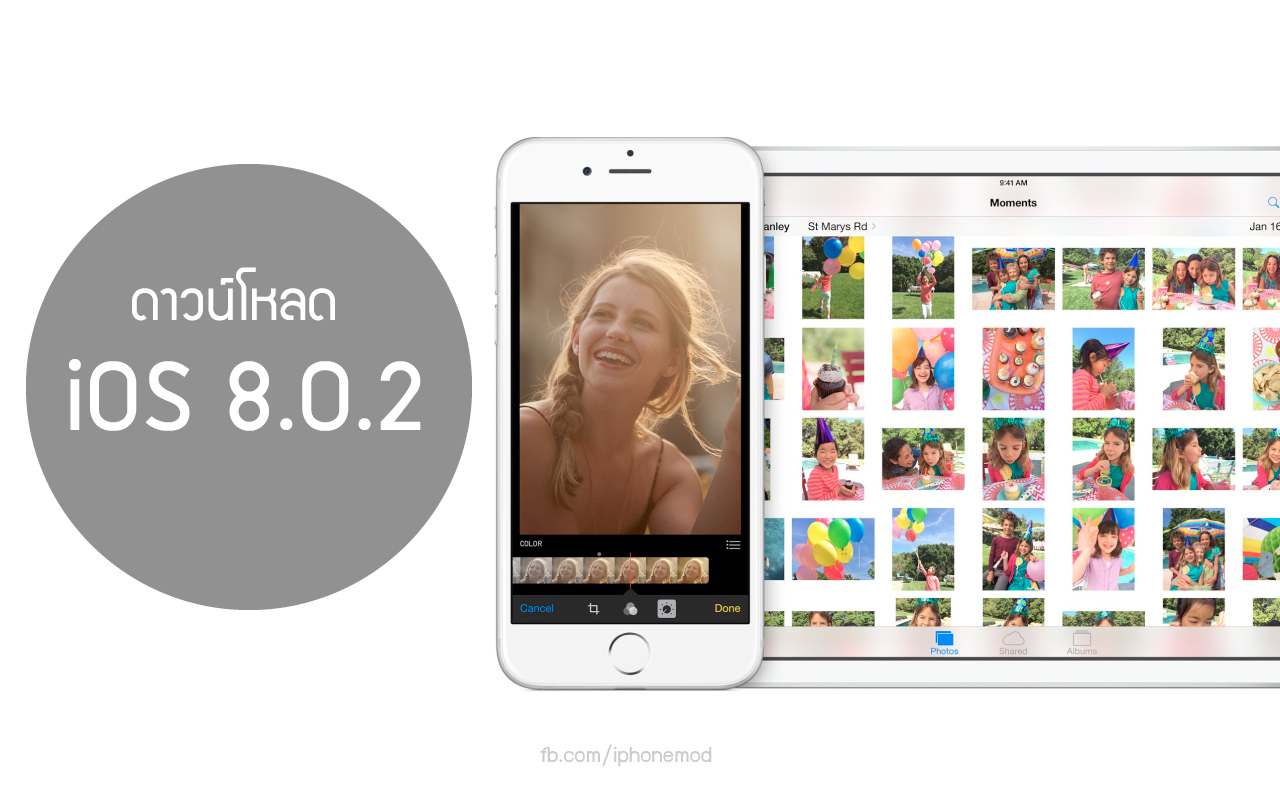ios802-download