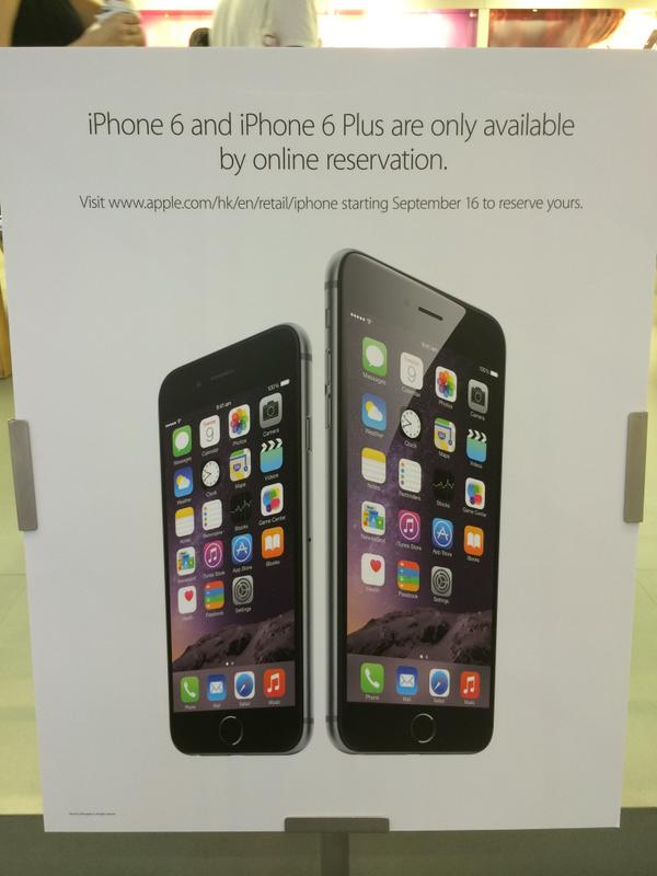 iphone6-hognkong-preorder