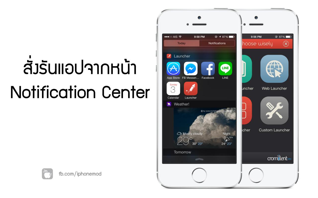 launcher-ios8-app