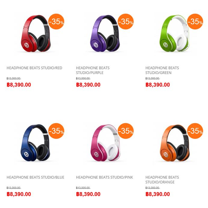 powerbuy-wow-wednesday-beats-headphone