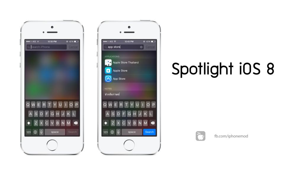 spotlight-ios8