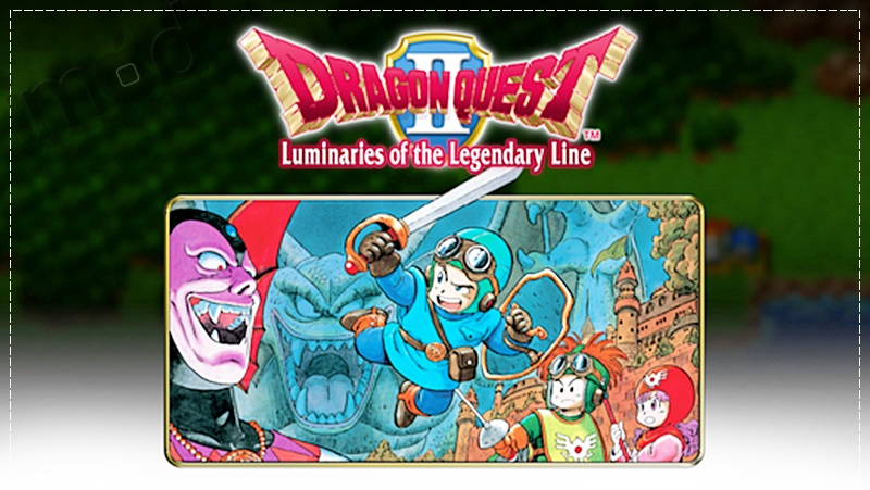 DRAGON QUEST 2 (1)