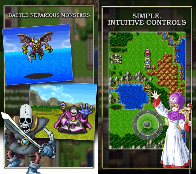 DRAGON QUEST 2 (3)