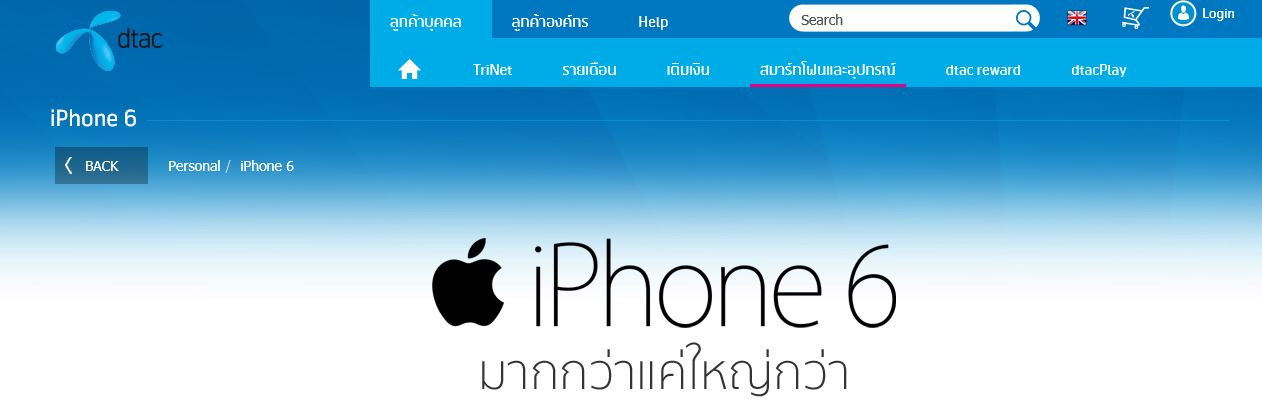 Dtac-iPhone-6-Pre-Booking