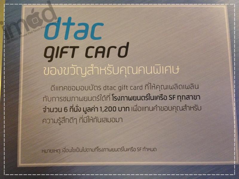 Event-iPhone-6-Dtac (14)
