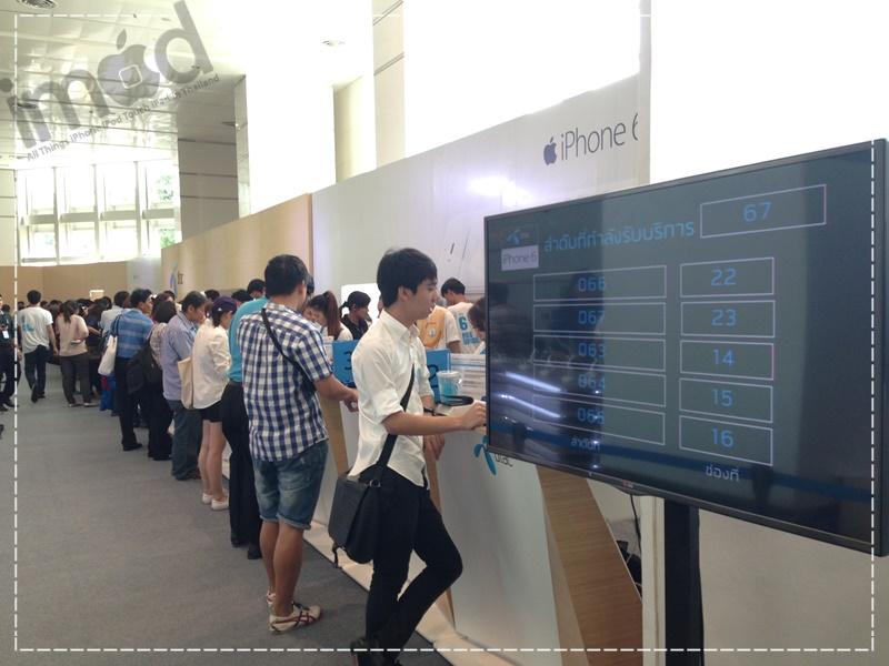Event-iPhone-6-Dtac (4)