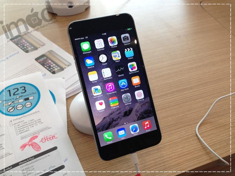 Event-iPhone-6-Dtac (5)