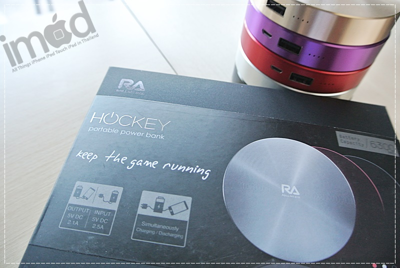 Rolling Ave - Hockey Power Bank (4)