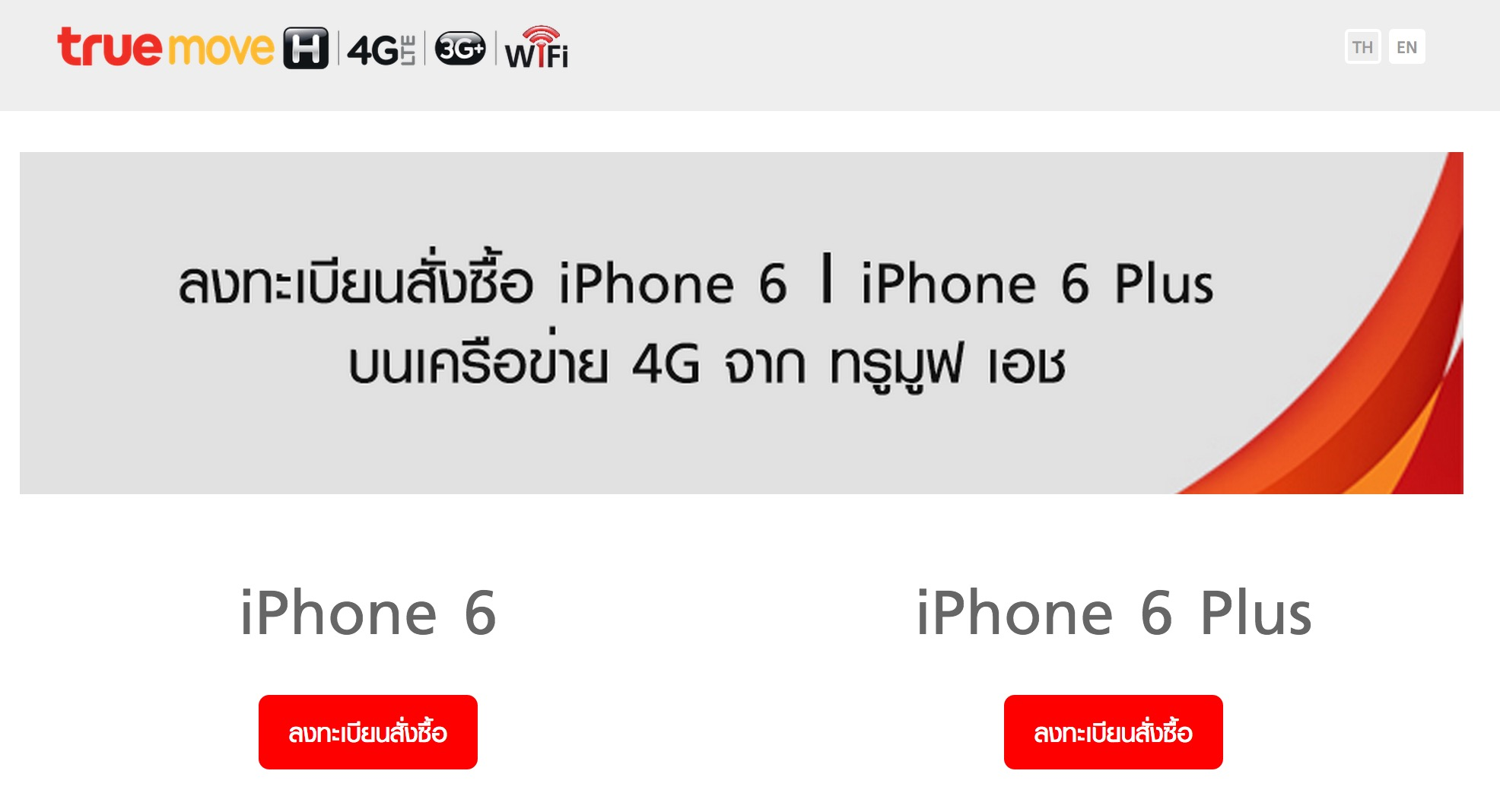 Screenshot 2014-10-24 00.43.52