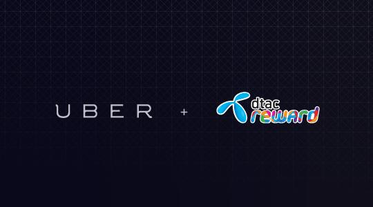 Uber - Dtac