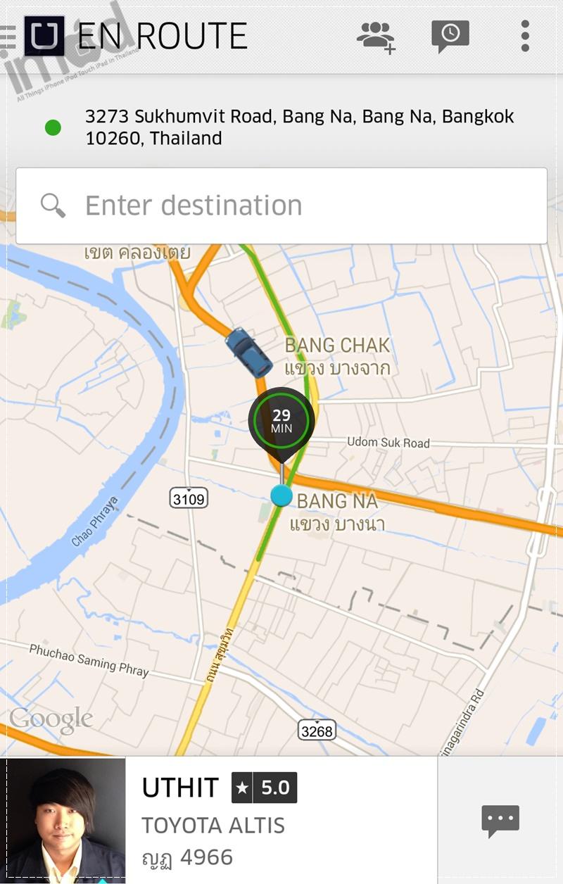 Uber X App
