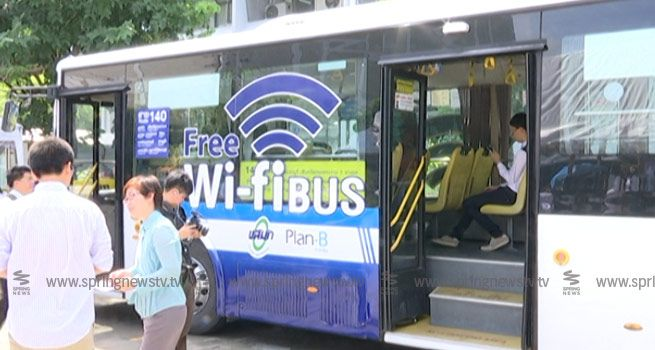 WiFi on BUS