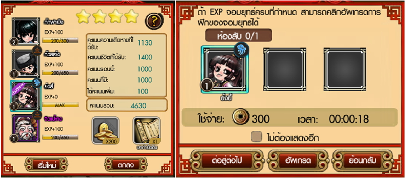 imod-ss-20141003-000