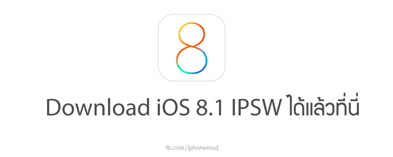 ios81-download
