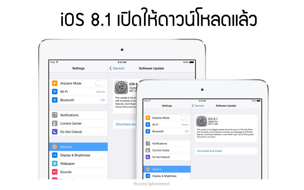 ios81-release