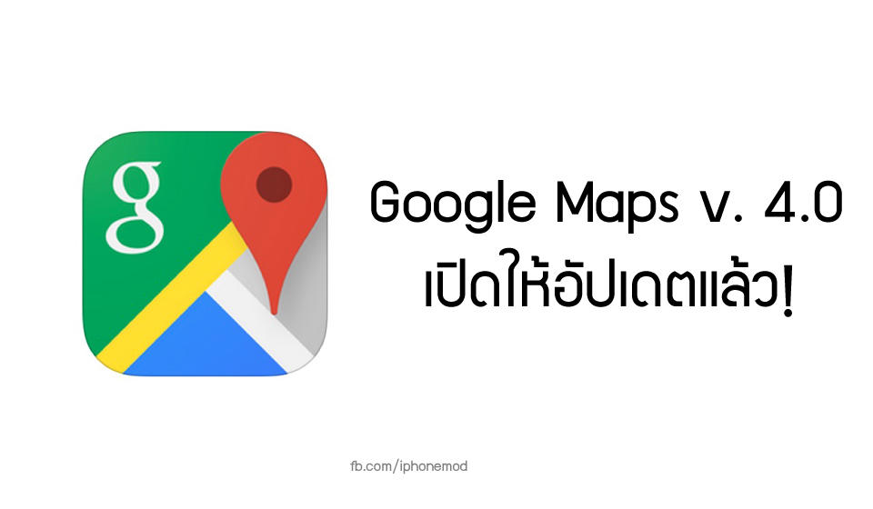 google-maps-v4