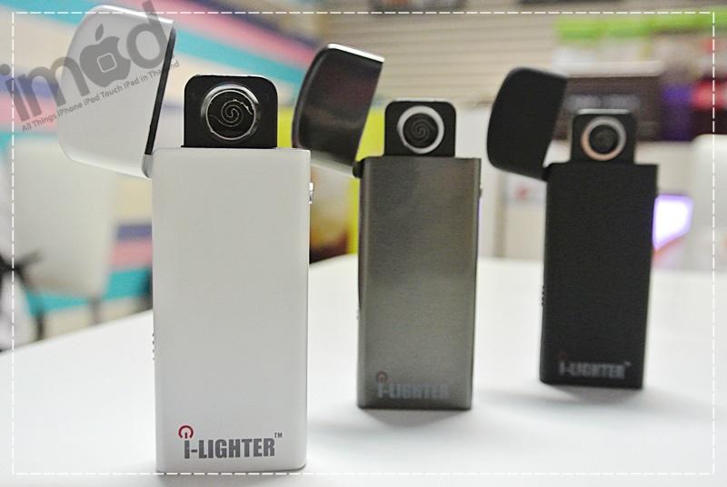 i-Lighter (3)
