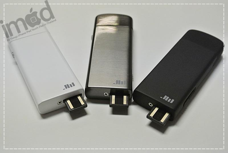 i-Lighter (7)
