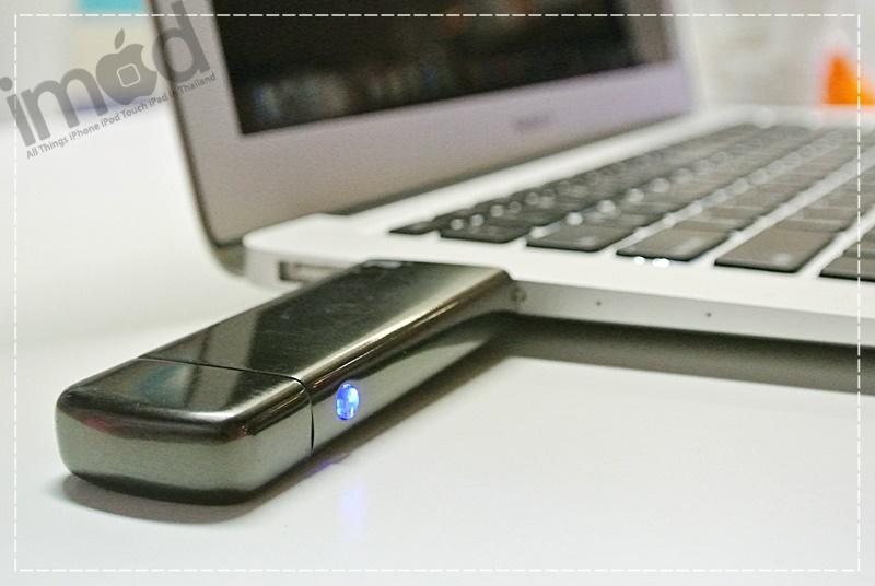 i-Lighter (8)