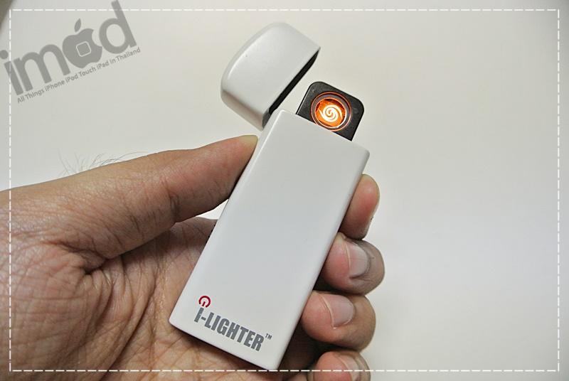 i-Lighter (9)