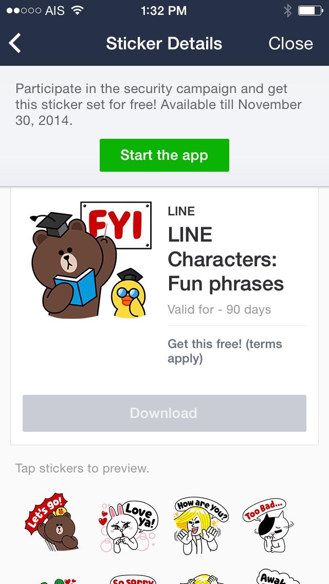 line-fyi1