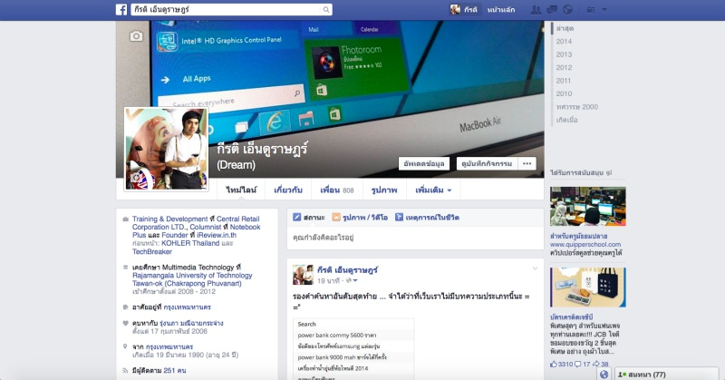 How to use Facebook Local Name 04