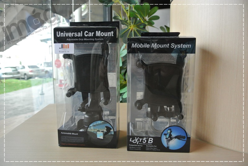 LOVIT - Car & Bike Mount for Smart Phone (1)