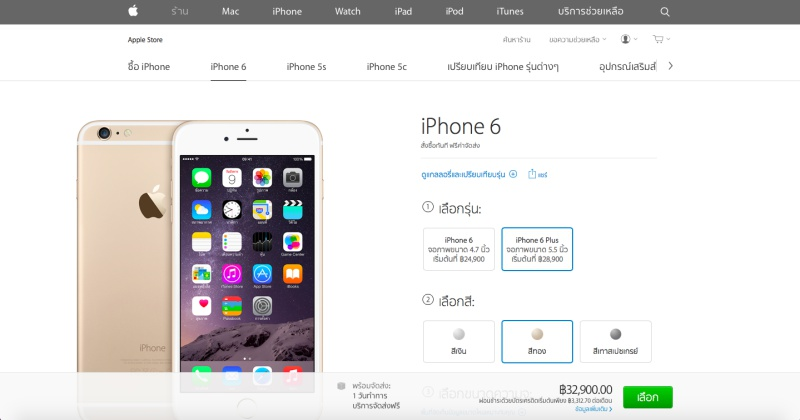 apple-online-store-iphone-ipad-delivery-1-day (1)