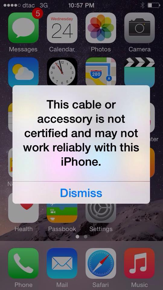 cable not certified