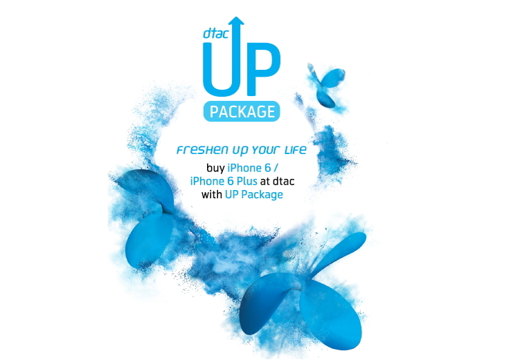 dtac-up-package