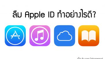 forgot-apple-id