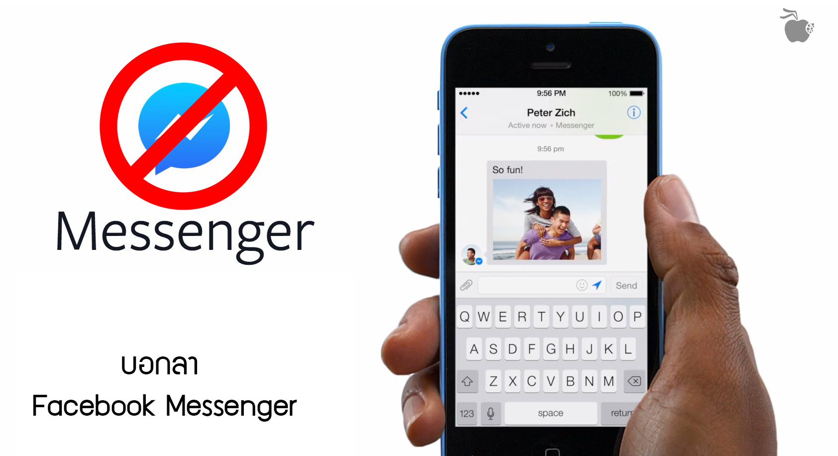 no-facebook-messenger